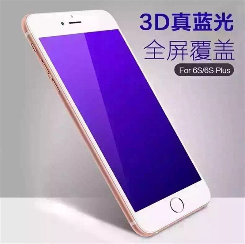 Anti Blue Light 3D Full Coveraged Tempered Glass Screen Protector Film For IPhone6 6s 7 7Plus With Soft Carbon Fiber