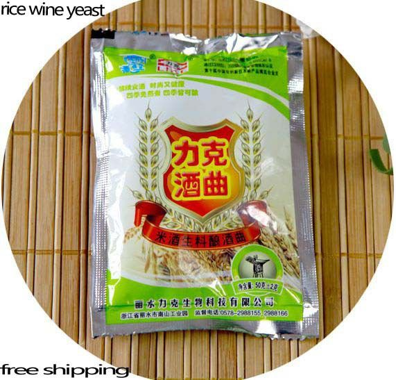 sweet rice wine yeast wine leaven the raw material for self making wine / spring distiller's yeast Free shipping 1 bags 50g @