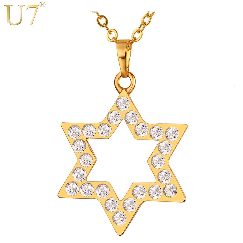 U7 Magen Star of David Necklace For Men/Women Gift Gold Color Rhinestone Big Pendant & Chain Israel Jewish Jewelry 2017 P1048