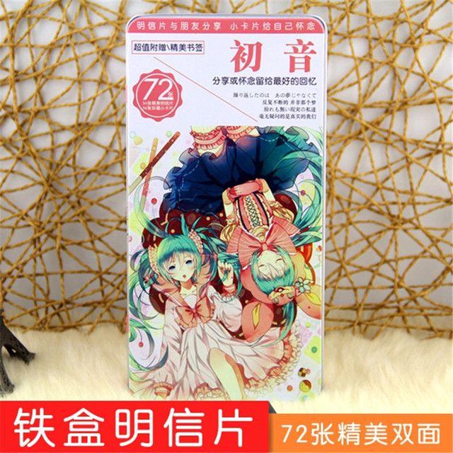 72 pcs/ lot Hatsune Miku birthday postcard christmas greeting cards postcards set/Gift Card/Post card