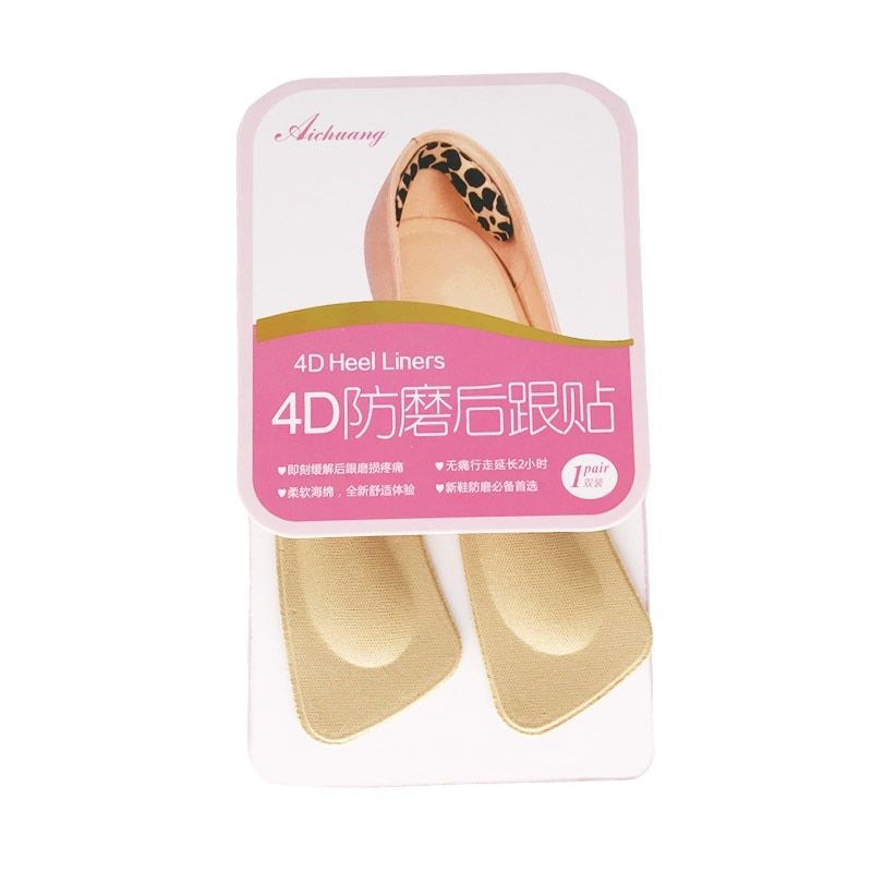 Jron 1 Pairs Fabric Faced Foot Care Feet Insoles Invisible Cushion Silicone Gel Heel Liner Shoe Pads