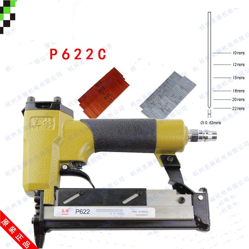 High Quality pneumatic air stapler P622 0.4~0.7Mpa air nail gun Brad Nailer  Air gun