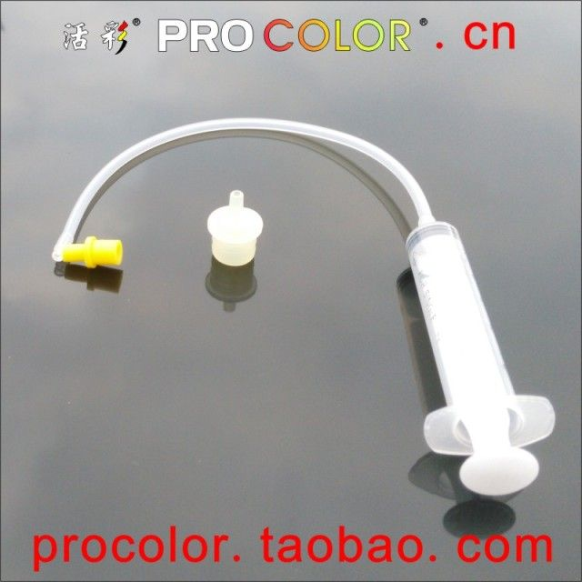 PROCOLOR Print head Printhead cleaning liquid kit Dye ink pigment Sublimation ink clean solution only tool For Canon HP EPSON