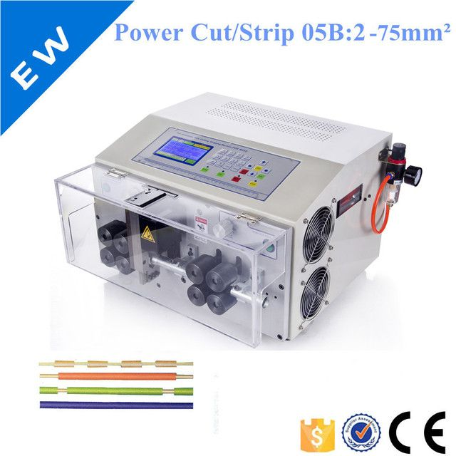 EW-05B  super function copper wire stripping machine