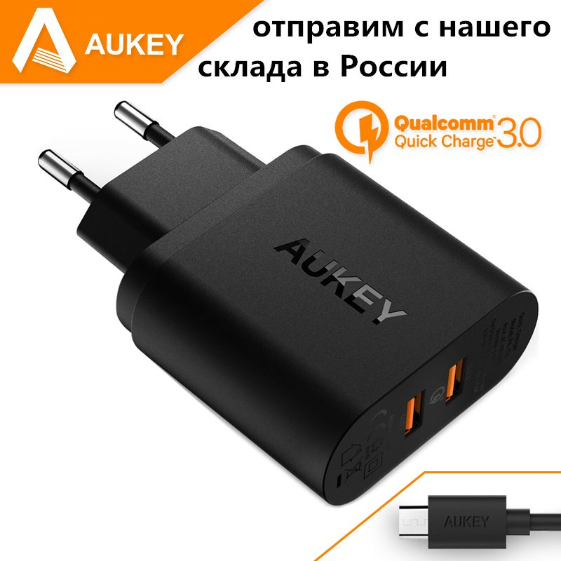 Aukey 36W Quick Charge 3.0 Dual USB Port Travel Wall Charger, With Qualcomm for Nexus 6 lumia 950 power bank phone fast charger