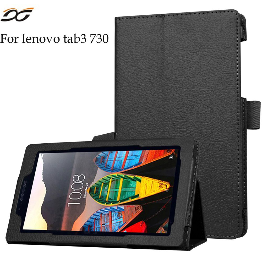 PU Leather Case for Lenovo Tab3 7 TB3-730X TB3-730F TB3-730M 7'' inch Folio Folding Foldable Skin Case Cover with Stand