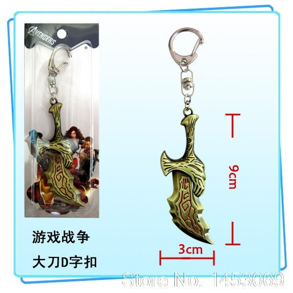 Anime God of War Weapon Metal Keychain Pendant Key Chain Chaveiro Key Ring KT1432