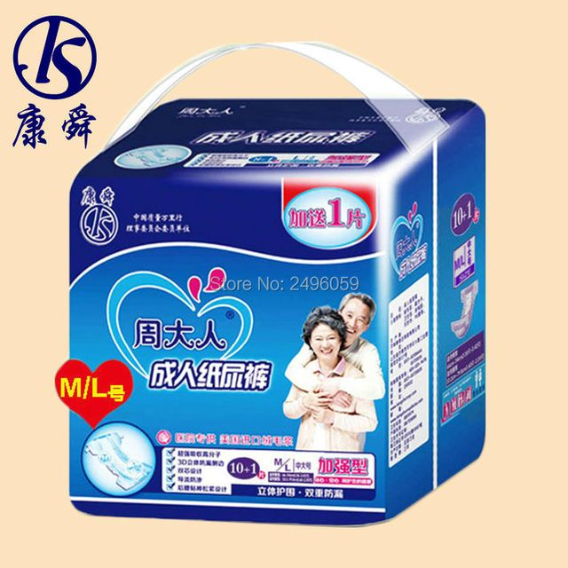 Wholesale Diaper Newest Style OEM Diaper Disposable Baby Diaper Manufacturer