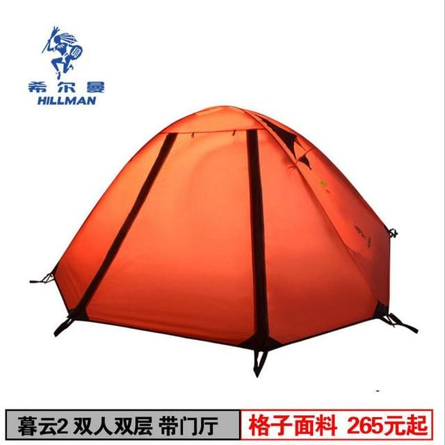 Outdoors tent camping tents mountaineering tent ultralight 210T Plaid Fabric 2 Person Double-layer Camping Tent