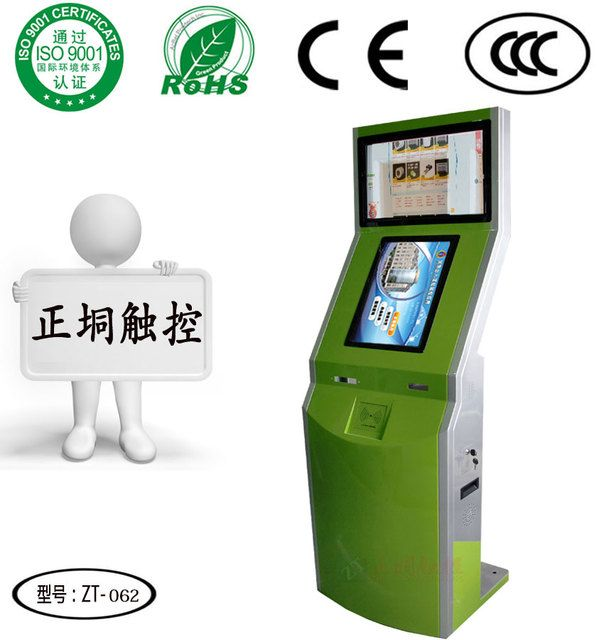dual screen indoor floor standing machine self-service payment kiosk