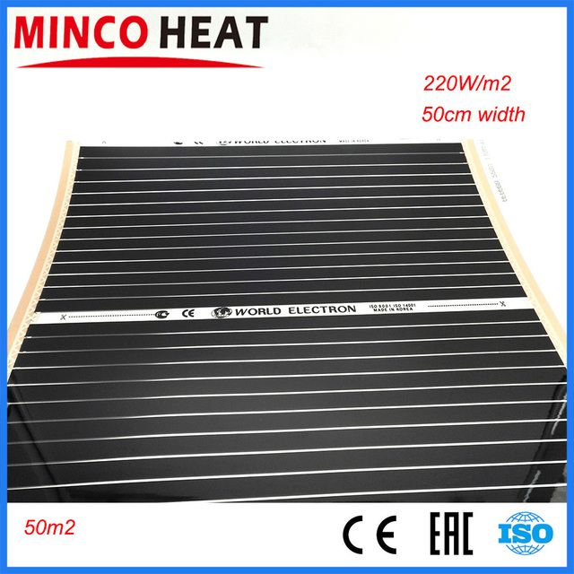 50m2 50cm Width Electric Floor Heating Electric Infrared Film Temperature Low electrical Carbon Heating Film Warm Floor Mat