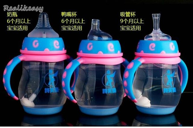 2016 hot selling baby learn to drink kettle with straw handy leak-proof water bottles children drinking milk bottle lxq 864