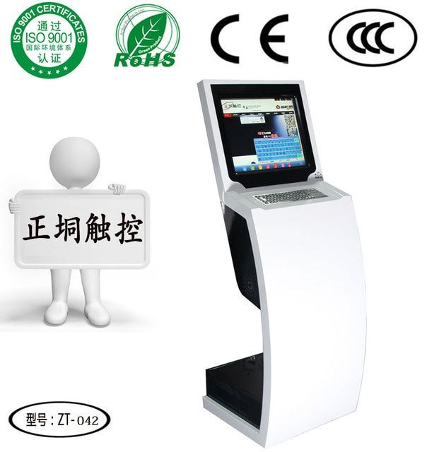 Touchscreen Self-service query and payment machine for hospital