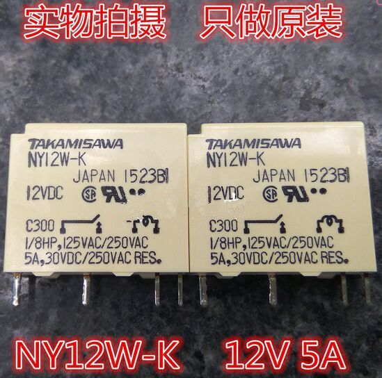 NY12W-K 12VDC 5A 250VAC DIP4 Fujitsu RELAY 1 From A TAKAMISAWA, New and original