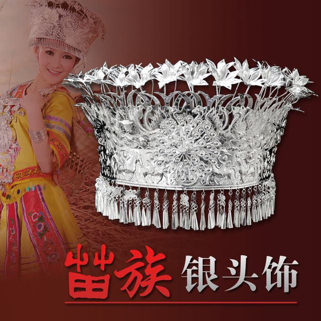 Multiple Choices Minority Group Dong Miao Silver Hat Hair Accessory with Bird Stick Stage Performance Hair Jewelry Miao Hat