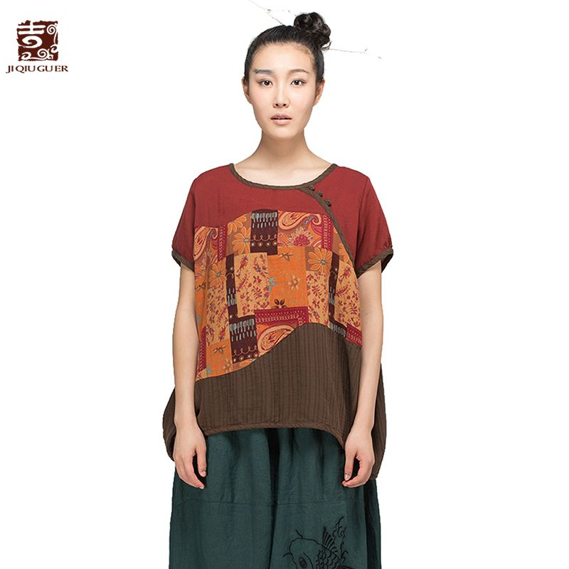 Jiqiuguer Women Vintage Print Patchwork Cotton T-shirt  Plus Size O-Neck Short Sleeve Loose Casual Summer Tops Tees  G152Y017