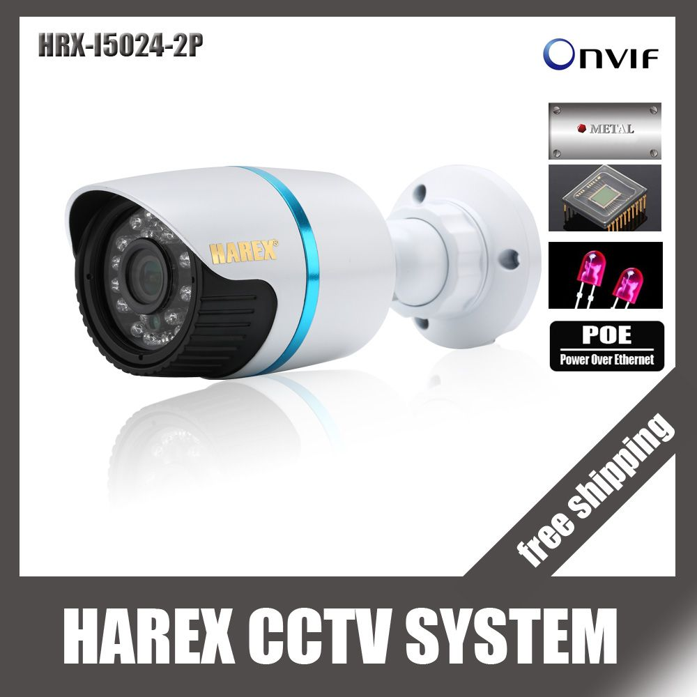 H.265/H.264 IP Camera 1080P SONY IMX307 Outdoor Security Camera 2MP Metal Bullet CCTV Camera IP ONVIF Camera IP Motion Alert