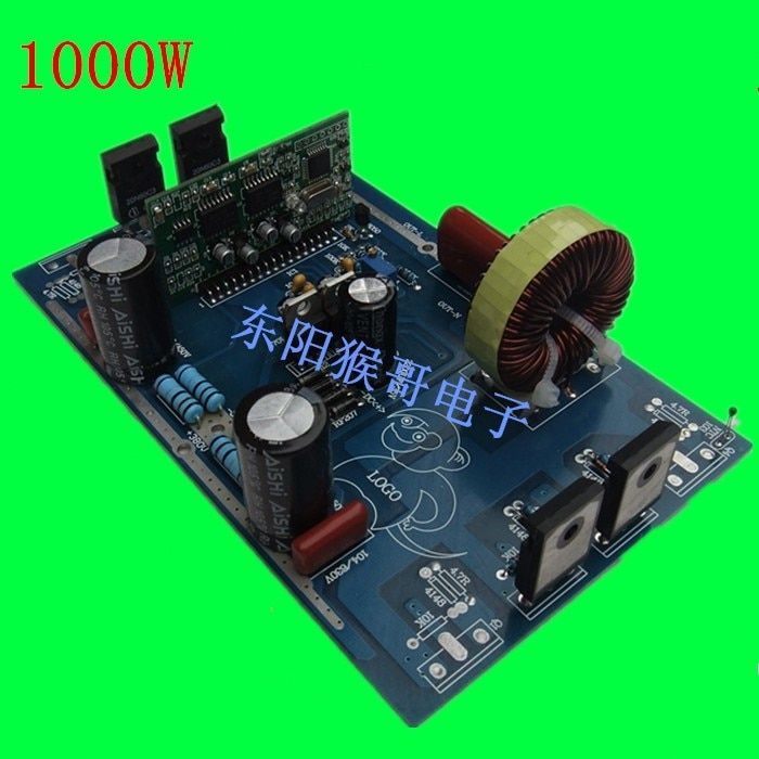 1000W Pure Sine Wave Inverter Power Board Post Sine Wave Amplifier Board DIY kit
