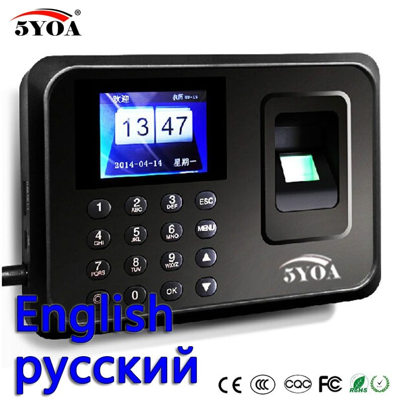 5YOA Biometric Attendance System USB Fingerprint Reader Time Clock Employee Control Machine Electronic Device Russian English