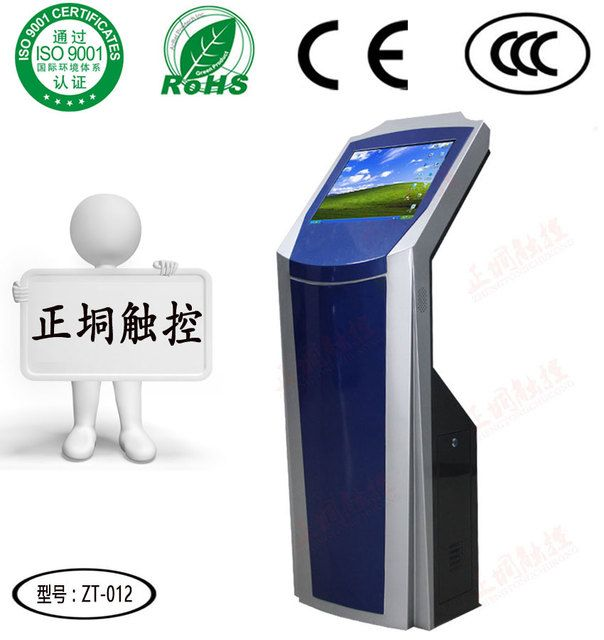 Custom type payment with card reader self-service convenient terminal
