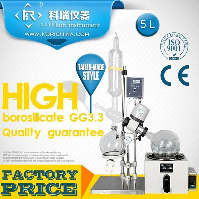 China Rotary Evaporator factory sell 5L Mini Electronic Rotary Vacuum Evaporator /Rotovap  distributor wholesale price