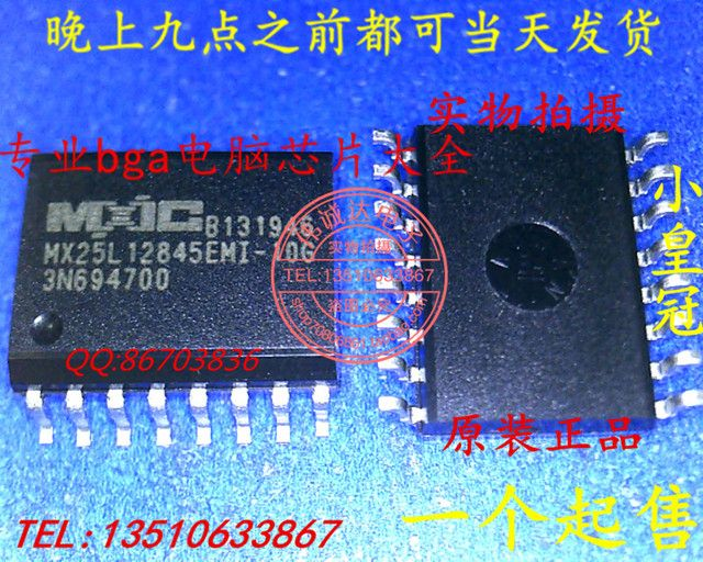 MX25L12845EMI-10G SOP-16  integrated circuit