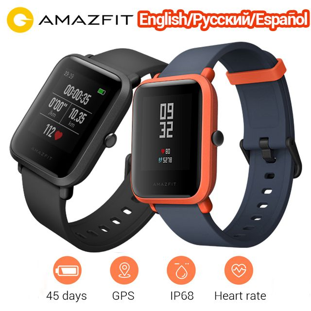English Version Amazfit Bip Smart Watch Huami GPS Heart Rate Smartwatch Pace Lite 45 Days Battery Bluetooth4.0 IP68 Watch