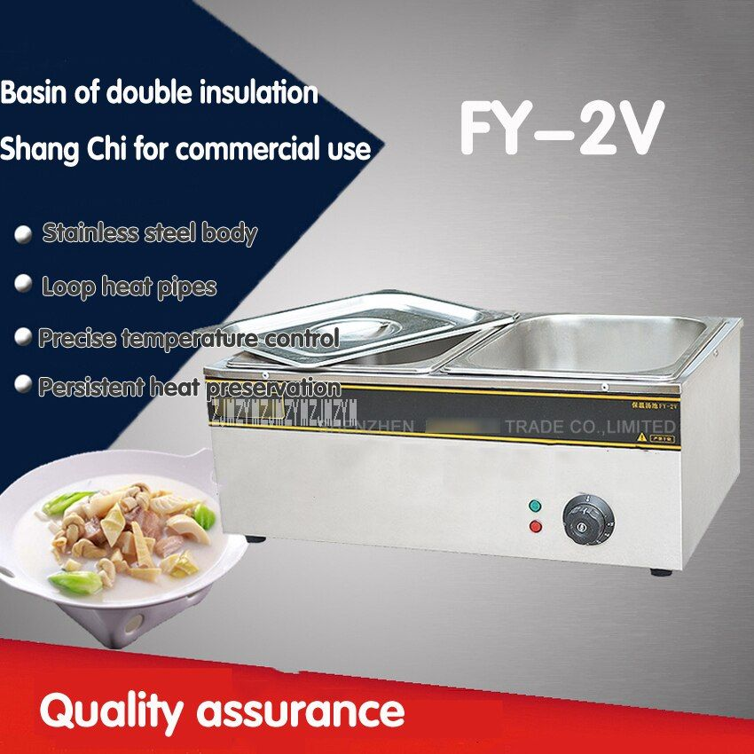1PC 220V  FY-2V Electric stainless steel bain Marie with  2 pots for commerical kitchen Food warmer pool