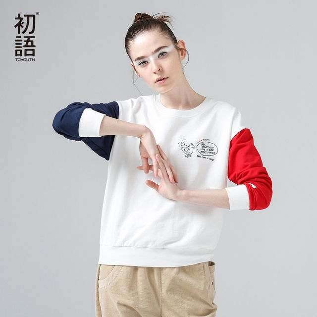 Toyouth 2017 New Arrival Women Spring Sweatshirts Fashion One-Neck Letter Printed Loose Hoodies Female Short Sweatshirt