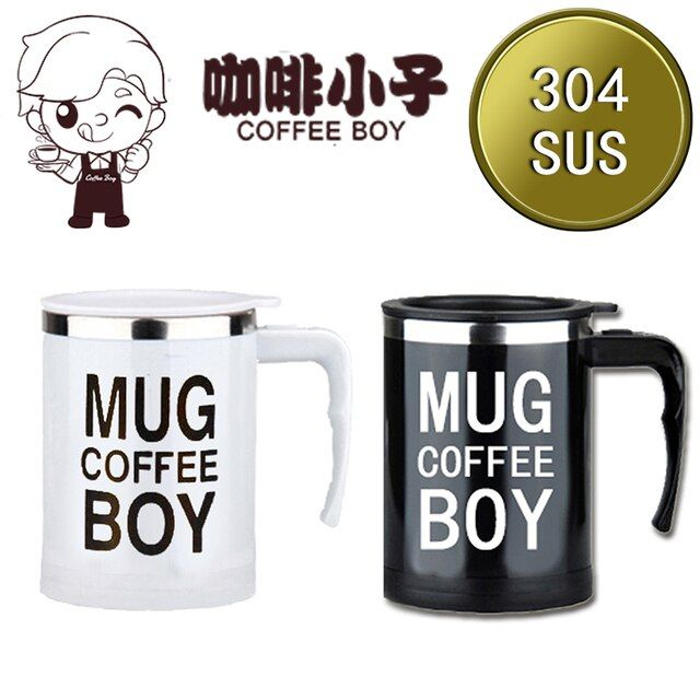 Coffee Boy Brand Self Stirring Mug Creative Mixing Cup Stainless Steel Thermos Coffee Cups Whith Lid Christmas Birthday Present