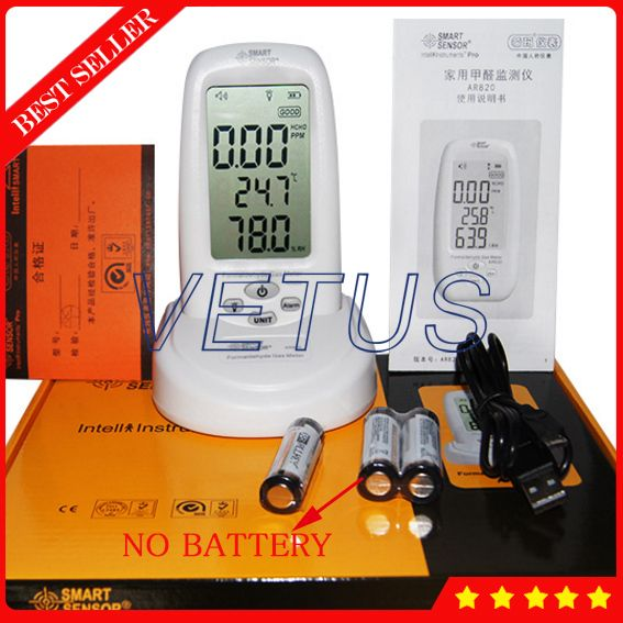 AR820 Digital Formaldehyde price with gas leak tester price
