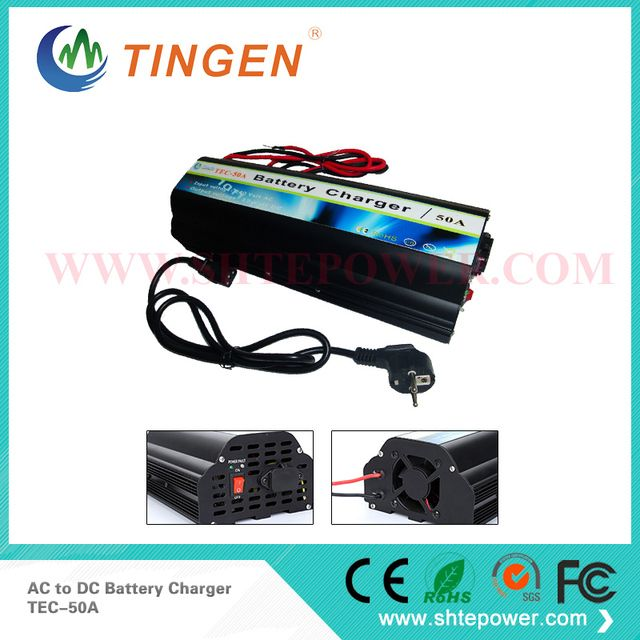 50A AC 220v to DC 12V battery Charger