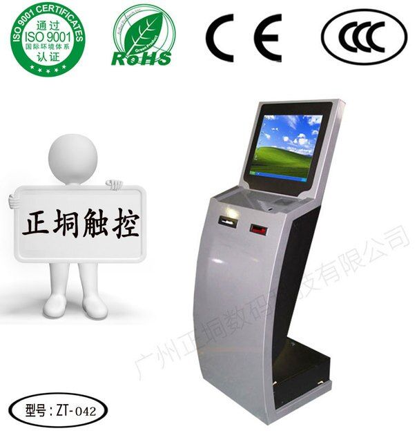 Waiting print ticket self touch screen machine