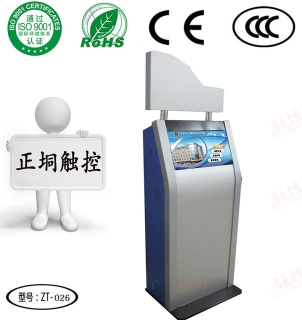 China Factory self -service terminal Lcd Kiosk Touch Screen Kiosk