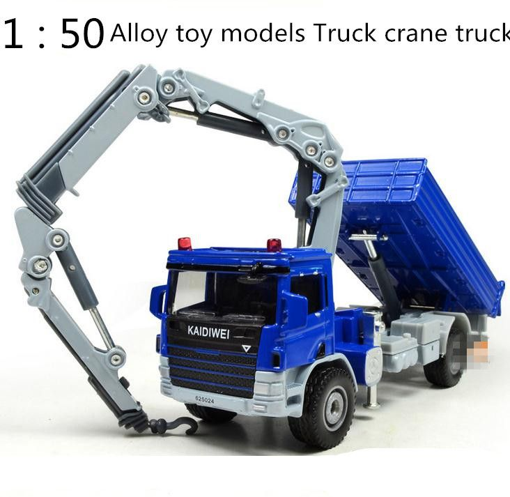 Free shipping ! 2014 super cool ! 1 : 50 alloy slide toy models Truck crane truck, Baby educational toys