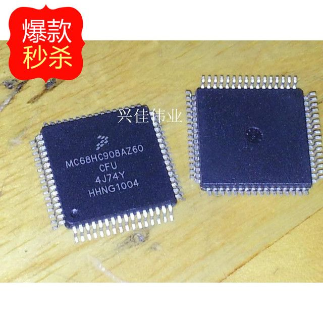 20PCS  New original authentic version MC68HC908AZ60CFU 4J74Y QFP