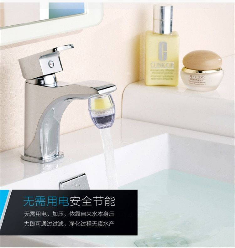 4/lot  Hight Quality  Faucets Filter Tap water filter Household water purifier washable Ceramic filter Mini water purification