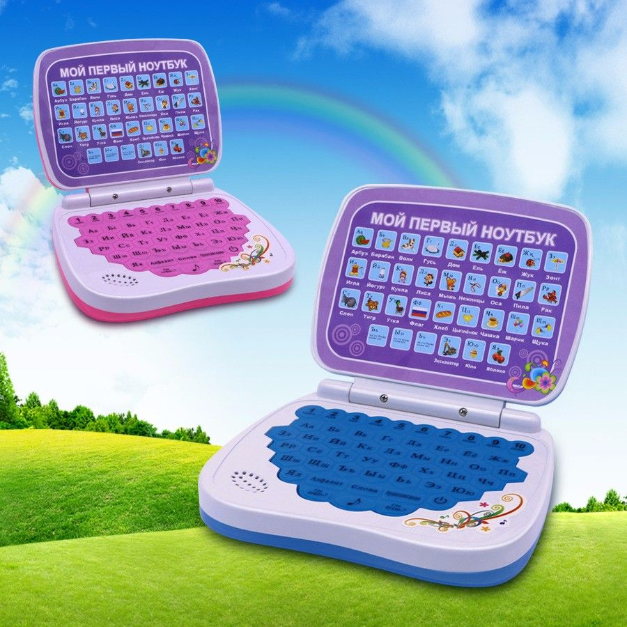 Russian Language Children Computer Learning Machines Russian Alphabet Children Laptop Learning Education Toys Tablet For Kids