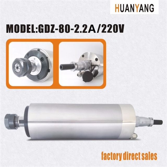 HUANYANG high quality 4 bearings 2.2KW 220V water cooled spindle motor for engraving machine CNC router ER20 24000rpm