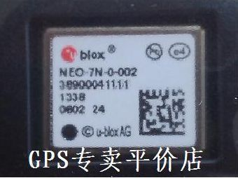 NEO-7N NEO-7N-0-002 mutli-GNSS positioning GPS GLONASS Galileo QZSS Wireless Module lowest-power performance JINYUSHI stock