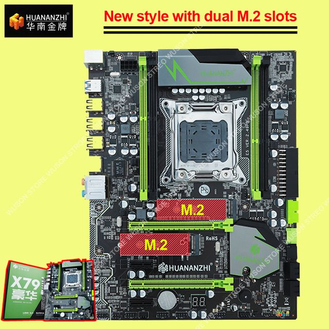 Famous Brand motherboard with M.2 slot HUANANZHI discount X79 motherboard SATA3.0 port PCI-E x16 support 4*16G 1866MHz memory
