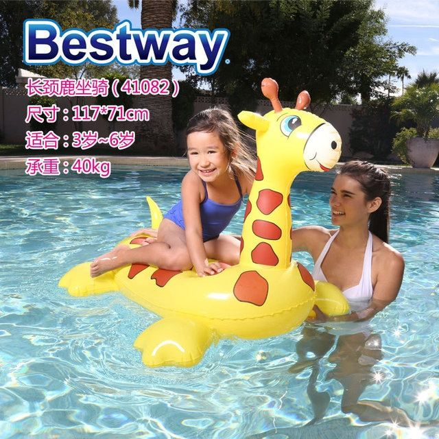 Giraffe juegos inflable Swimming Ring animal modeling Seat inflatable boat Float Boat Water Sport children mounts large Kids Toy