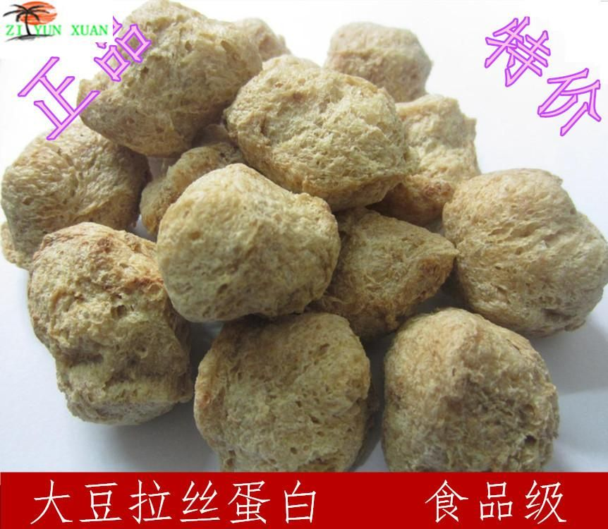 High quality food grade vegetarian meat meat additive soy protein protein acid corrosion drawing 500g