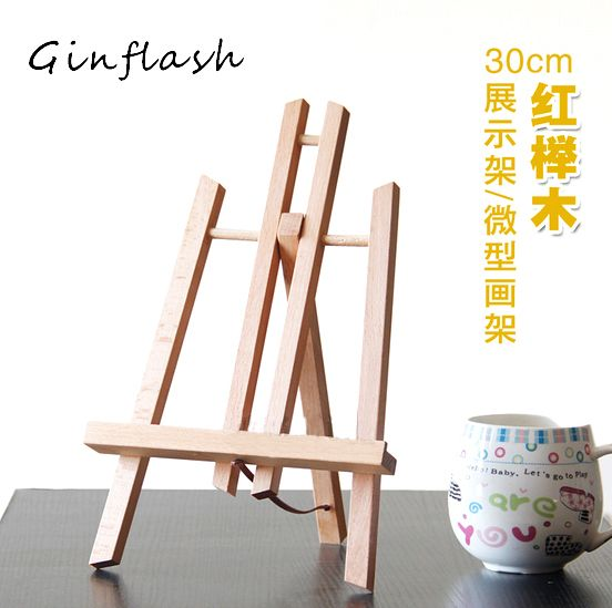 New 30cm Mini Artist wooden Folding Painting Easel Frame Adjustable Tripod Display Shelf  Outdoors Studio Display Frame ACT011