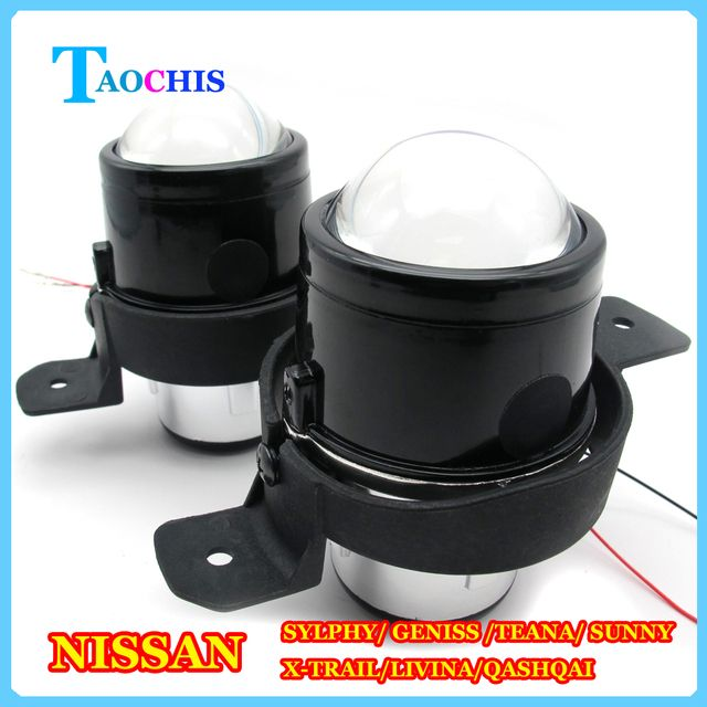 2.5 inch Foglamp Bi-Xenon Projector Lens H11 Bulbs foglights For Nissan MARCH QASHQAI Sunny LIVINA TEANA GENISS SYLPHY X-TRAIL