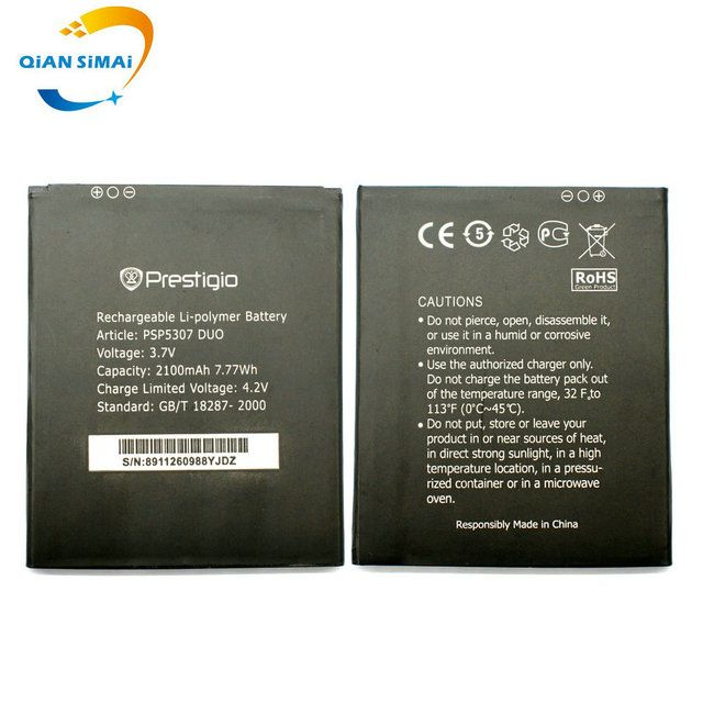 QiAN SiMAi New original High Quality PSP5307 Battery for Prestigio PSP5307 DUO 5307 phone in stock+track code