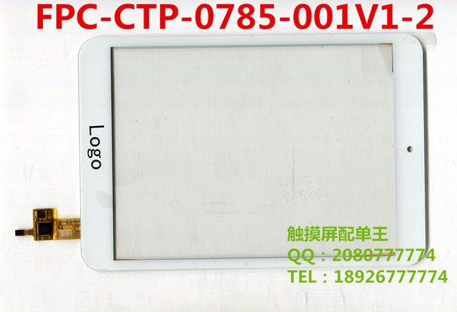 7.85inch for archos tablet pc capacitive touch screen glass digitizer panel  FPC-CTP-0785-001V1-2