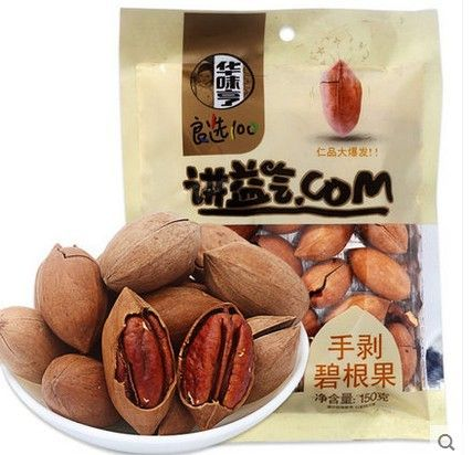 Free shipping,1 pack,150 grams,Pecan,Food,Delicious,Snack,Nut,Chinese food