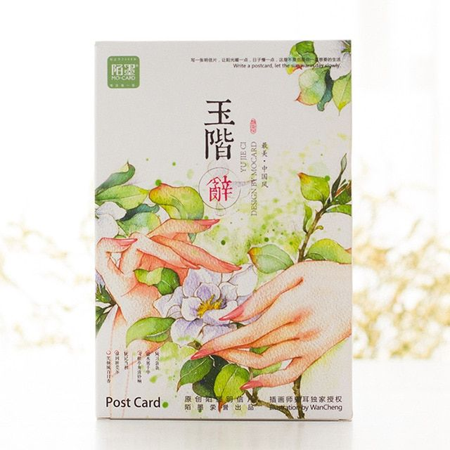 3 set/1 lot Colorful China style watercolor Greeting Card Postcard Birthday Bussiness Gift Card Set Message Card