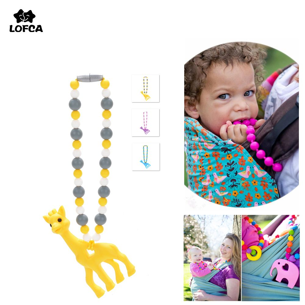 Baby Teething Carrier Toy Silicone Baby Pendant Teether Chain Accessory Giraffe Teether Baby Hanging Toy NOT Necklace